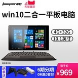 Jumper/?а?EZpad7?????????????win10????PC?????32G10.1???windows????????????
