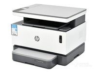 HP Laser NS MFP 1005c多面助手报1619