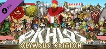 Okhlos - Soundtrack