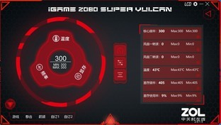 iGame RTX 2080 SUPER Vulcan