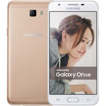 三星(SAMSUNG) Galaxy On5(G5700) 全网通4G智能手机 流沙金 (3G RAM+32G ROM)