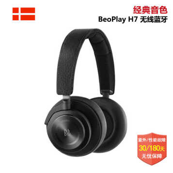 B&O PLAY(by Bang & Olufsen)BeoPlay H7 无线蓝牙耳机 黑