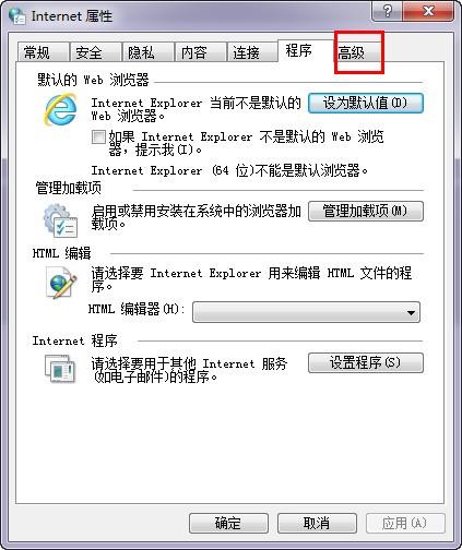 Internet Explorer已停止工作怎么办 IE已停止工作解决方法