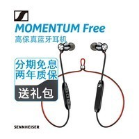 SENNHEISER/森海塞尔 MOMENTUM Free IN-EAR WIRELESS