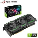 华硕(ASUS)ROG-STRIX-GeForce RTX2070-O8G-GAMING 1410-1845MHz 14