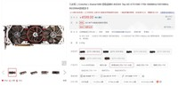 升级散热器 七彩虹iGame1080售4599元