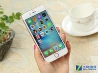 iPhone SE发布后苹果iPhone6S多少钱
