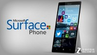传Surface Phone可运行iOS/Android应用