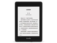 KINDLE paperwhite 32G电子书售1150元