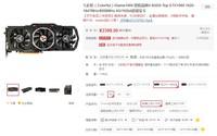 高品质游戏卡 七彩虹iGame1060售2299元