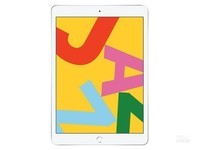 宝鸡苹果iPad 2019(32GB/WiFi版)2299元