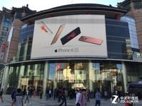 机闻天下:iPhone6s开售 玫瑰金你喜欢吗?