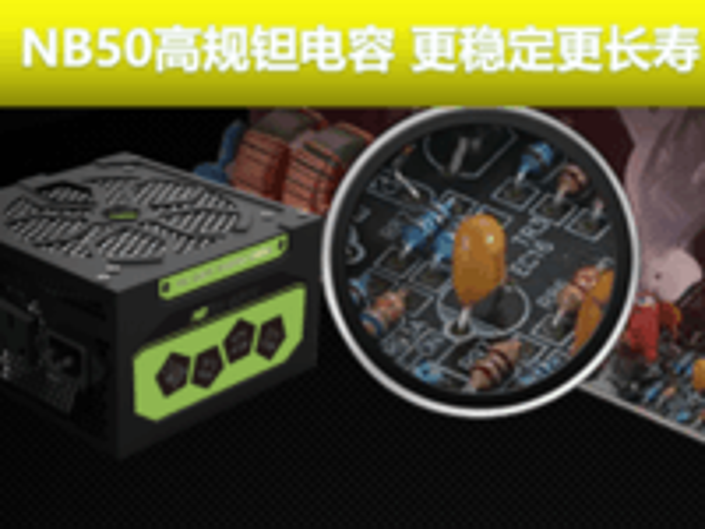NB50高规钽电容 更稳定更长寿