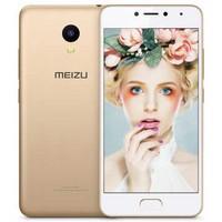魅族(MEIZU)魅族5 魅蓝A5 移动联通4G手机 磨砂黑 2G+16G (支持双4G)