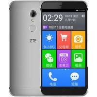 中兴(ZTE) Blade A2S(V0721)移动联通电信4G 智能老人手机 深灰色 3+32