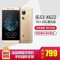 乐视 乐S3 X622 3GB+32GB (原力金) 全网通 移动联通电信4G手机