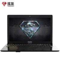 炫龙(Shinelon)阿尔法-4680S0N 15.6英寸笔记本电脑(G4600 8G 240G SSD HD630 FHD )