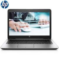 惠普(HP) EliteBook 840 G4 14英寸商务笔记本电脑14英寸 i5-7200U/FHD/8G/1T