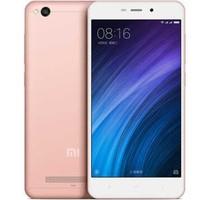 小米(MI) 小米4A 红米4A 4G手机 玫瑰金色 公开全网通(2G+16G)
