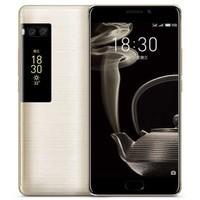 魅族(MEIZU) 魅族 PRO7 Plus 4G手机 倚霞金 全网通(6GB+64GB)标配