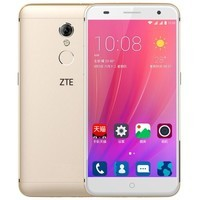 【送壳膜】中兴(ZTE)Blade A2S V0721 全网4G、3GB运行+32GB内存智能手机 金色