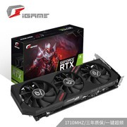 七彩虹(Colorful)iGame GeForce RTX 2060 Ultra 1680-1710MHz GDDR6 6G电竞游戏显卡