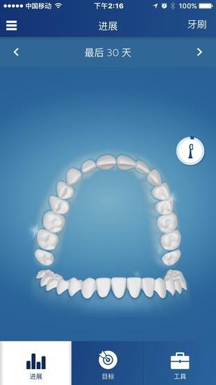 萌牙养成记 飞利浦智能声波震动牙刷美美刷