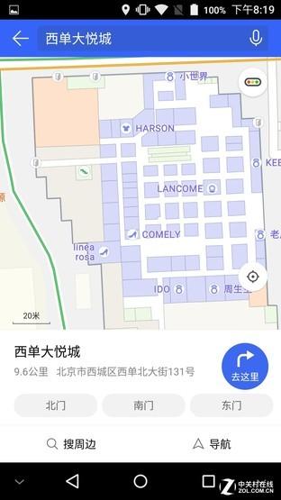 《王者荣耀》妲己领衔导航 腾讯地图7.0上手评测