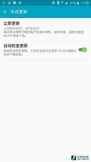 我只刷手机不带卡 Samsung Pay使用攻略