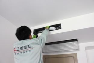 切忌频繁开关 家用中央空调维护保养指南
