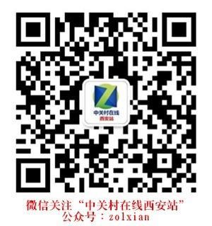 工程投影机 NEC P604X+西安价格49999元