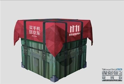 网易《终结者2》惊现京东快递员 网友:真·送快递