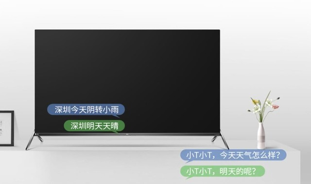 TCL T680种草