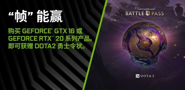 iGame RTX 2080 SUPER Advanced OC首测:青出于蓝