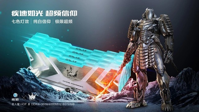 高端玩物 影驰HOF Ⅱ DDR4-3600 8G*2内存热卖1199元