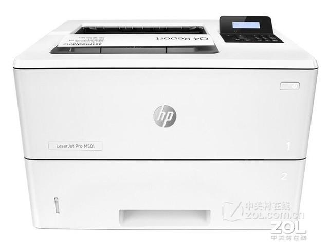 惠普M506dn激光打印机优惠促销4700元