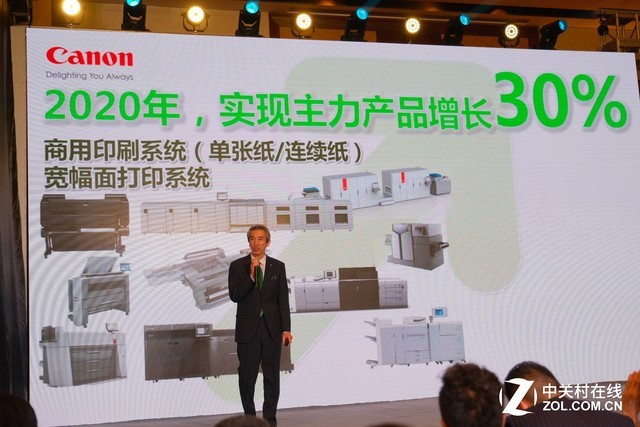 佳能发布专业5色TM系列大幅面打印机