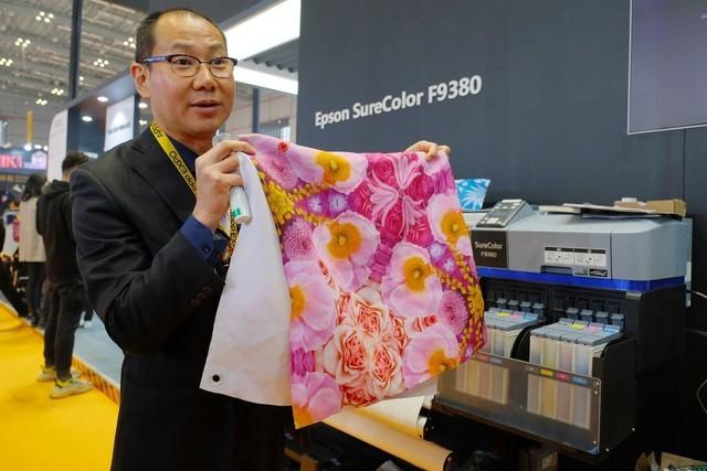 爱普生首发工业打印头服务中国印刷业