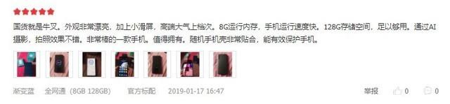 荣耀Magic2 3D感光版明日开售 10项自研科技5799元