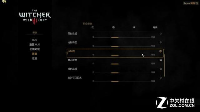 最强画质能否体验 三款游戏本PK巫师3