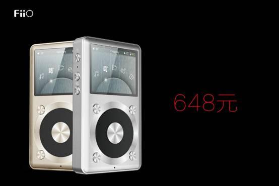 2014飞傲新品发布会--X1及E12A隆重上市