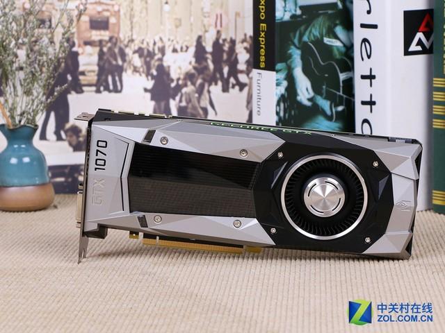 极致性价比 GeForce GTX 1070首发评测