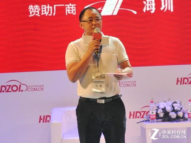 中国汽车用品联合会会长骆澜涛致辞峰会