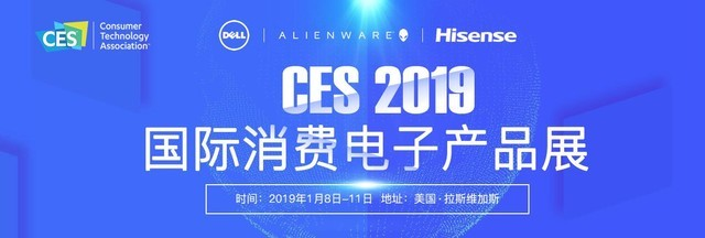 Become real! CES2019海信发布70吋激光电视