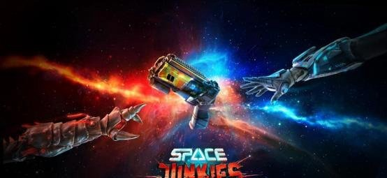 育碧又做FPS 《Space Junkies》将内测