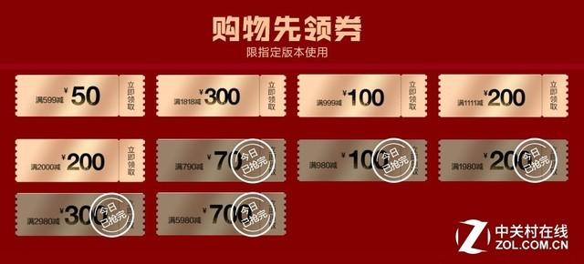 尽在京东 双十一荣耀手机最高直降700元