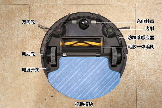 千元市场黑马 科沃斯DE3扫地机评测