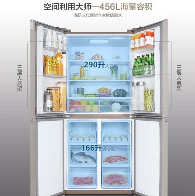 TCL十字对开门冰箱不容错过