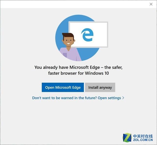 Win10预览版出现Edge浏览器新的推广方式