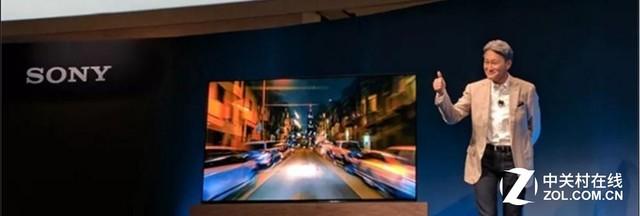 挑战画质极限!索尼震撼4K OLED电视发布